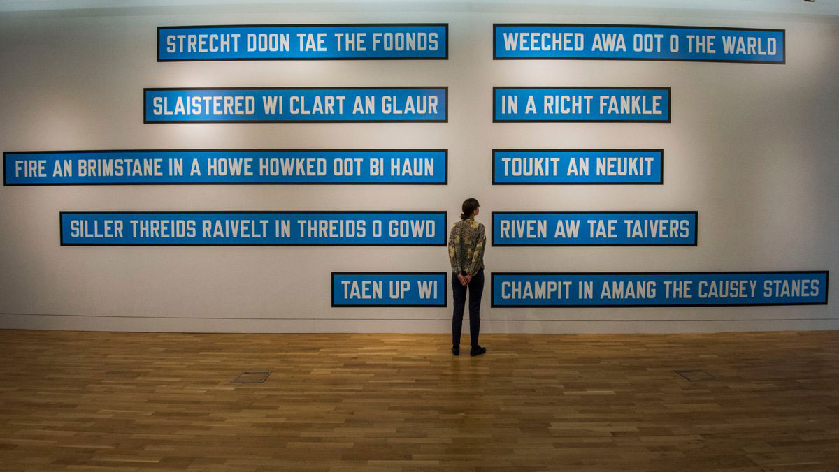 The McManus: Artist Rooms, Lawrence Weiner