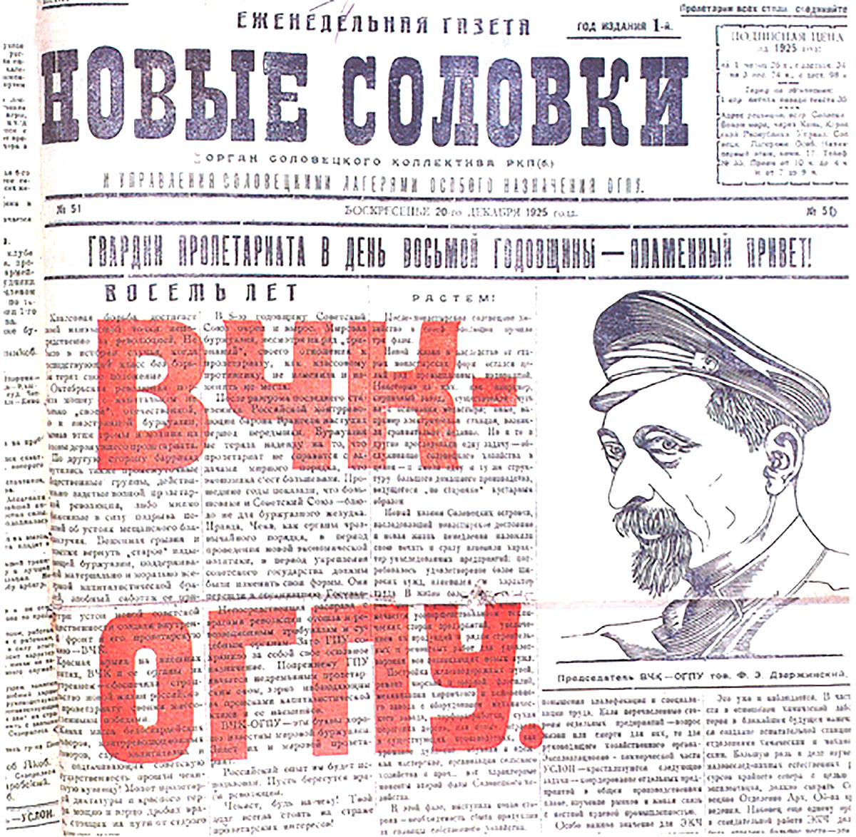 Novye Solovki (New Solovki) Newspaper, 1925