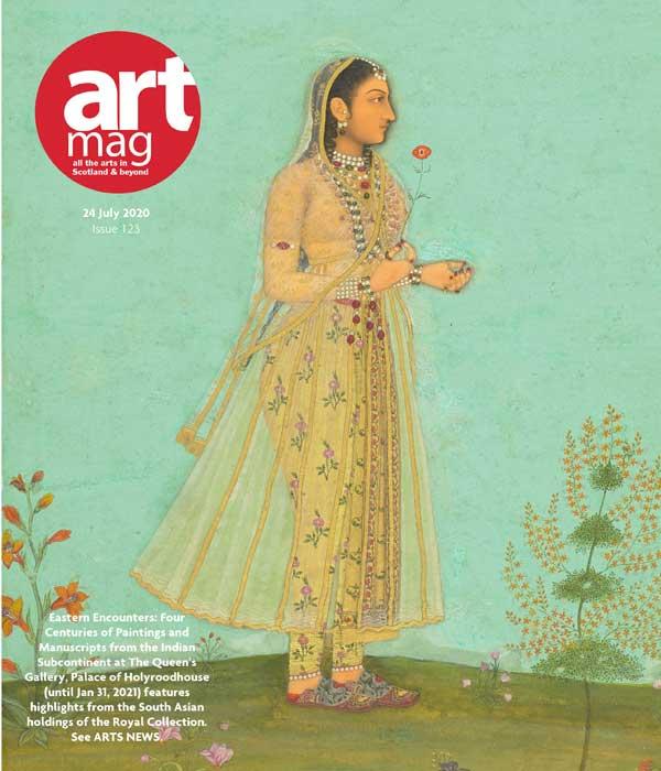 Artmag 123 Cover