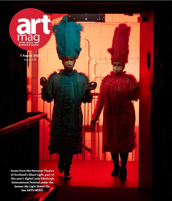 Artmag 125 Cover