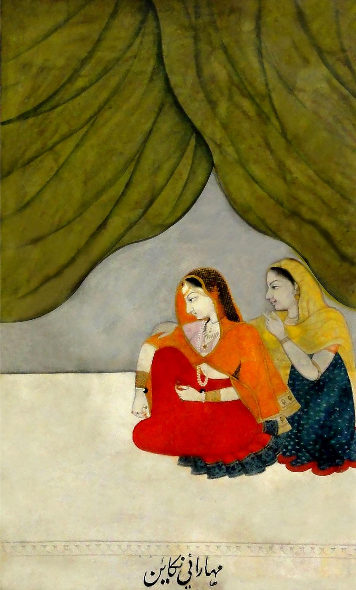 Artist Unknown, ?Painting, Mahara ni Nakain', early 19th century