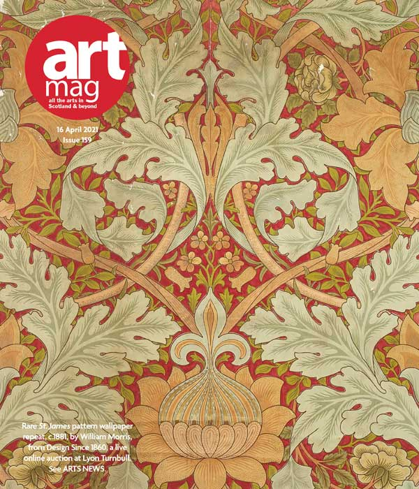 Artmag 159 Cover