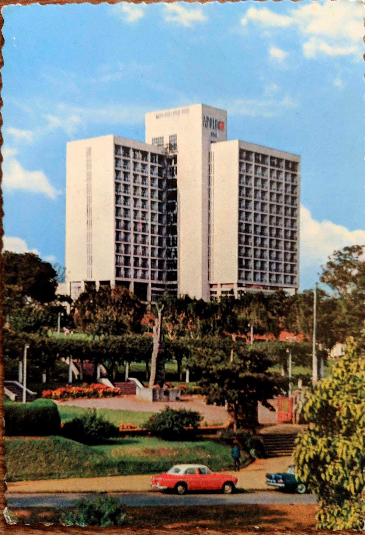 Apollo Hotel, Kampala (1970)