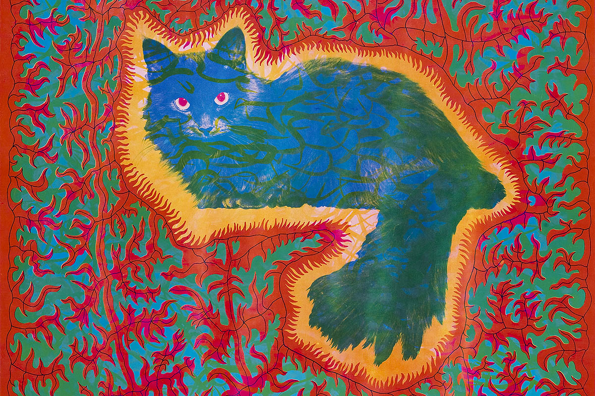 'Cheshire cat', psychedelic poster by Joseph McHugh, published by East Totem West. USA, 1967. Purchased through the Julie and Robert Breckman Print Fund. (c) Victoria and Albert Museum, London II