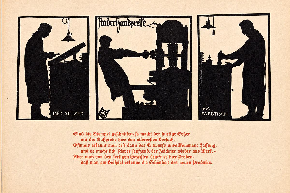 Rudolf Koch, 'Die Schriftgiesserei im Schattenbild' ('The foundry in silhouettes')