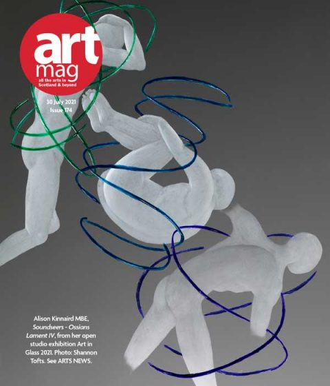 Artmag 174 Cover